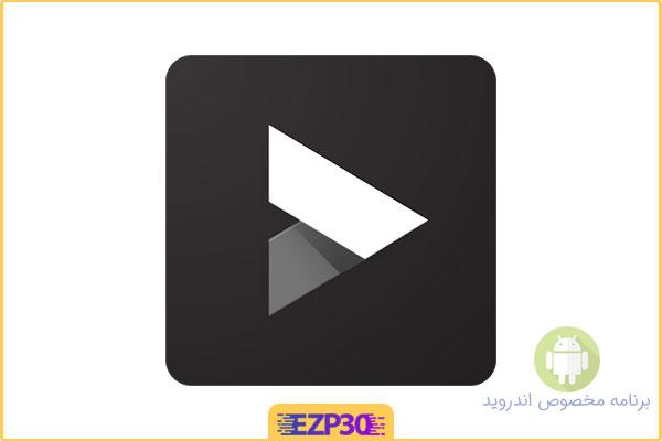 دانلود برنامه ویدیو گالری اندروید – دانلود اپلیکیشن Video Gallery اندروید
