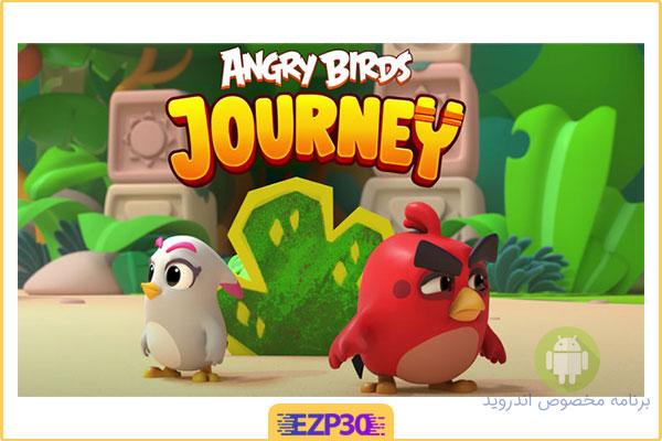 دانلود بازی Angry Birds Journey