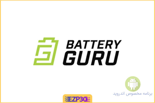 دانلود Battery Guru