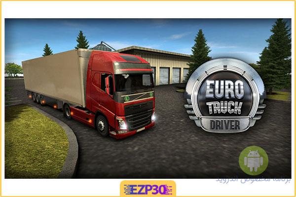 دانلود بازی Euro Truck Driver 2018
