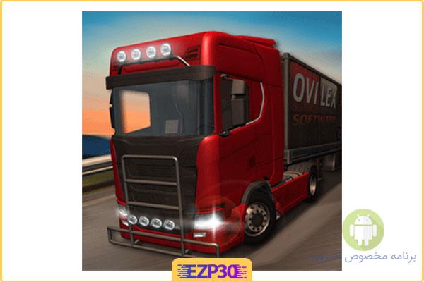 دانلود بازی Euro Truck Driver 2018 – بازی راننده کامیون یورو اندروید
