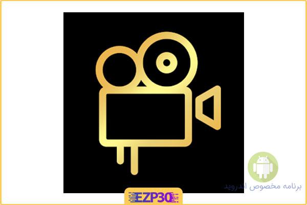 دانلود برنامه فیلم ساز حرفه ای اپلیکیشن Film Maker Pro اندروید