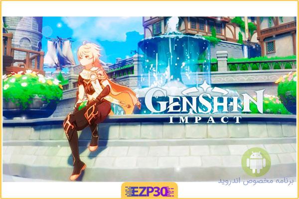 دانلود بازی Genshin Impact