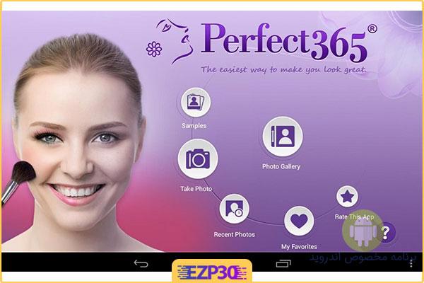 دانلود Perfect365