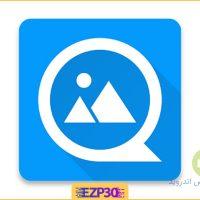 دانلود QuickPic – برنامه گالری عکس مخصوص اندروید