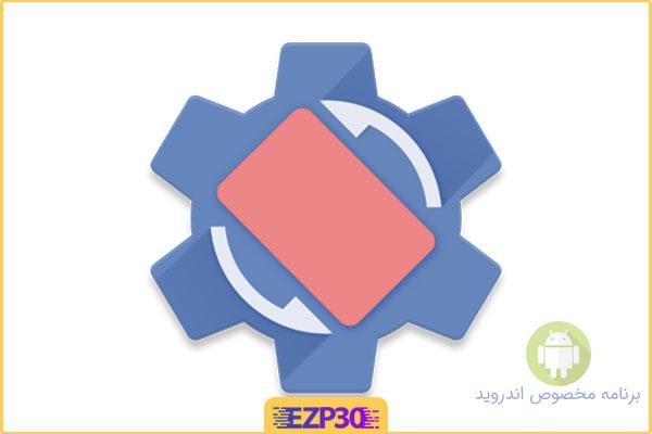 دانلود Rotation - Orientation Manager
