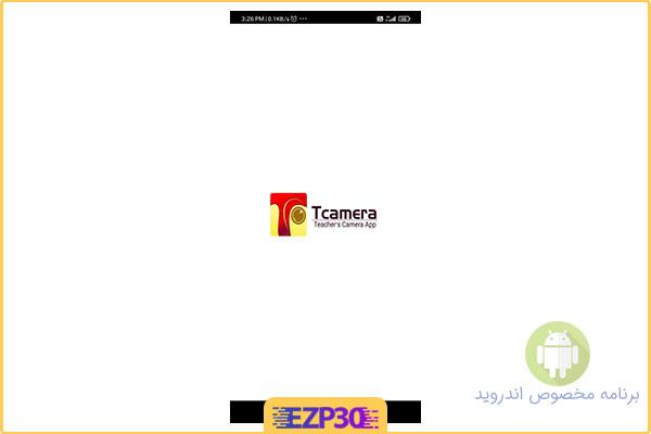 دانلود اپلیکیشن Tcamera