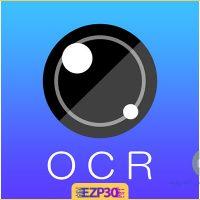 دانلود Text Scanner [OCR] Premium – برنامه اسکن متن اندروید