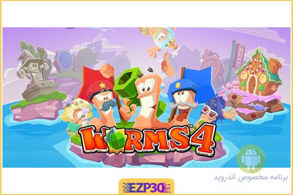 دانلود بازی worms 4