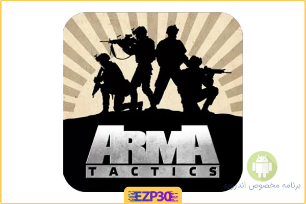 دانلود بازی Arma Tactics – بازی جنگ گروهی اندروید