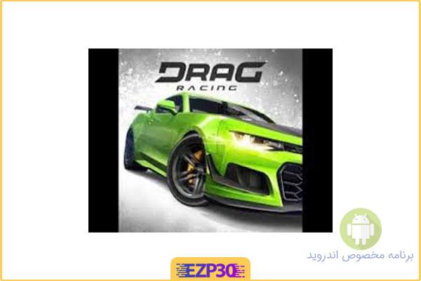 دانلود بازی drag racing – مسابقات سبقت مخصوص اندروید