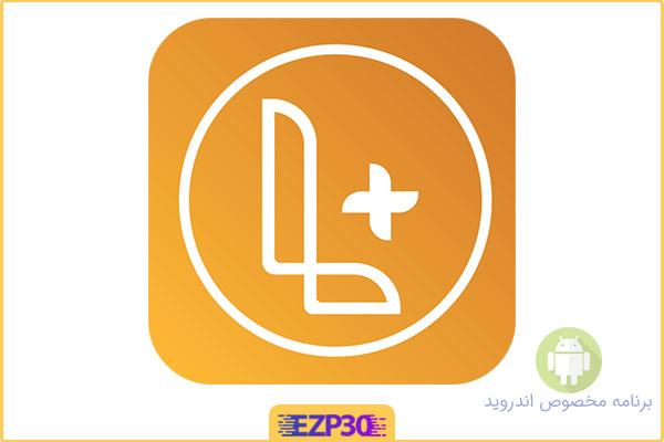 دانلود برنامه ساخت لوگو و طراحی گرافیک اندروید –  Logo Maker Plus
