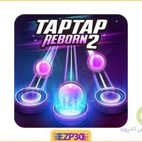 دانلود بازی tap tap reborn 2 – بازی نوازندگی با یک دست اندروید