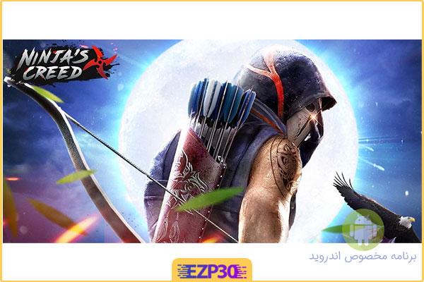 دانلود بازی Ninja's Creed