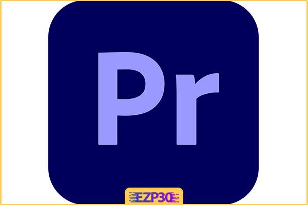 دانلود Adobe Premiere pro نرم افزار ادوب پریمیر پرو برای کامپیوتر