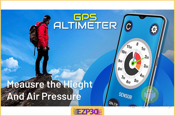 دانلود برنامه Altimeter GPS