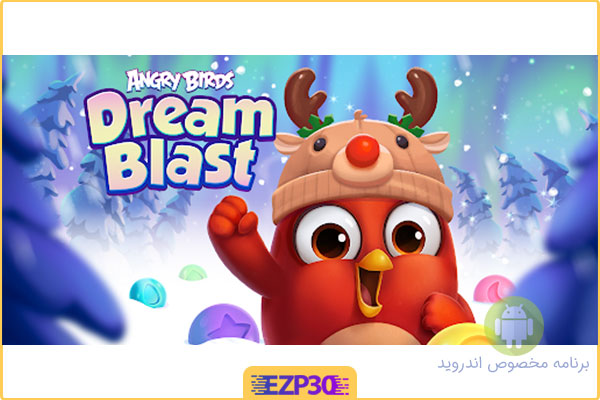 دانلود بازی Angry Birds Dream Blast