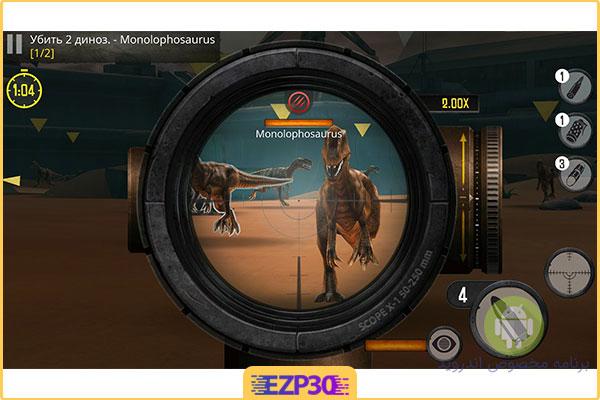 دانلود بازی Best Sniper: Shooting Hunter