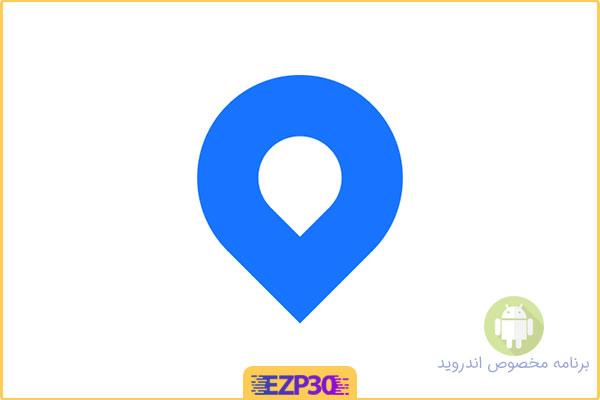 دانلود برنامه مسیریاب حرفه ای اپلیکیشن Circuit Route Planner برای اندروید