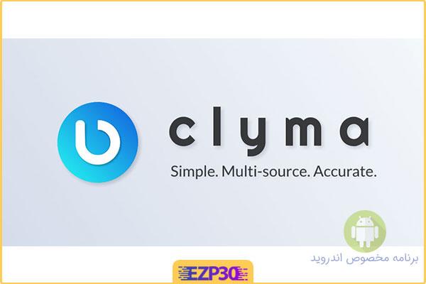 دانلود برنامه Clyma Weather Pro