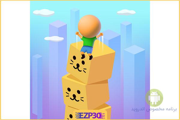 دانلود بازی Cube Surfer اپلیکیشن مکعب سوار برای اندروید