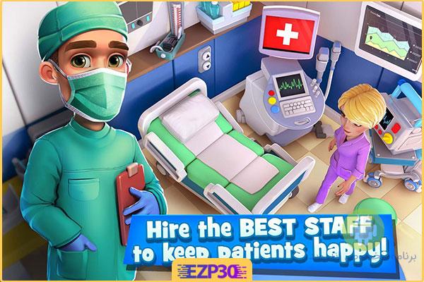 دانلود بازی Dream Hospital