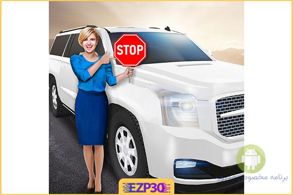 دانلود بازی Driving Academy اپلیکیشن آکادمی رانندگی برای اندروید