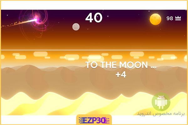 دانلود بازی !Dune