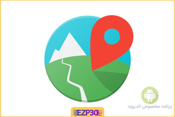 دانلود برنامه E-walk اپلیکیشن مسیریاب و نقشه آنلاین برای اندروید