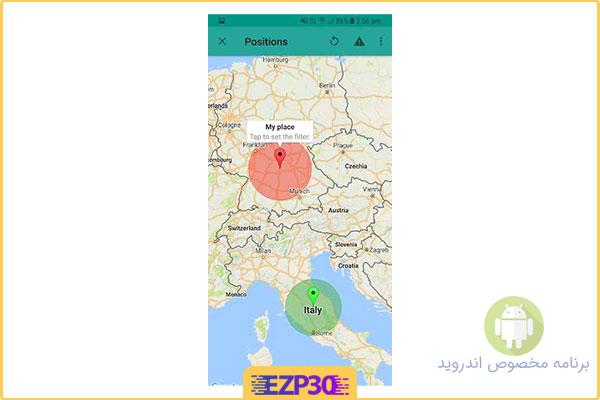 دانلود برنامه EarthQuake PRO