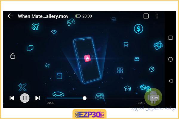دانلود اپلیکیشن ویدئو پلیر هواوی