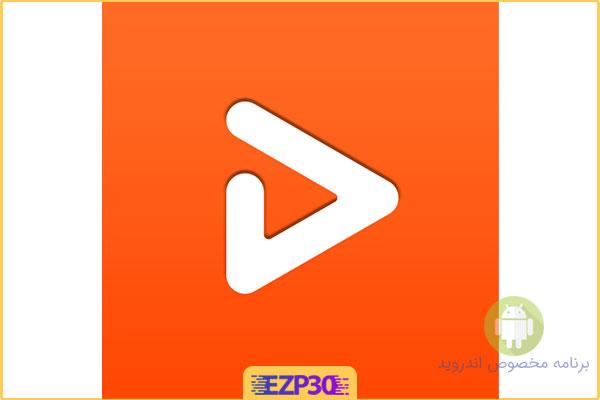 دانلود ویدئو پلیر هواوی اپلیکیشن HUAWEI Video Player مخصوص اندروید