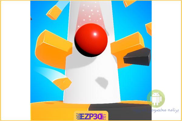 دانلود بازی Helix Jump برنامه چالش مارپیچ برای اندروید