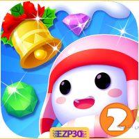 دانلود بازی ice crush 2 اپلیکیشن یخ شکن 2 مخصوص اندروید