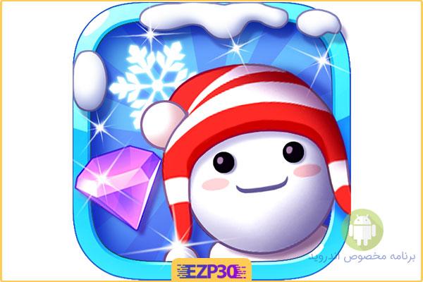 دانلود بازی Ice Crush اپلیکیشن یخ شکن مخصوص اندروید