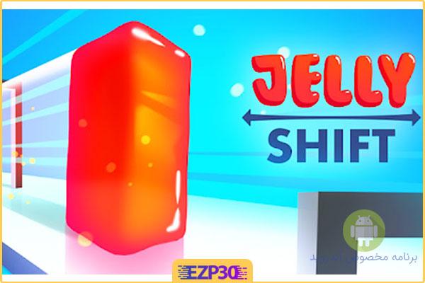 دانلود بازی Jelly Shift
