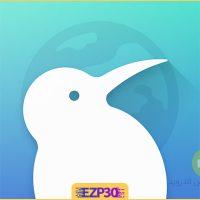 دانلود مرورگر کیوی اپلیکیشن Kiwi Browser برای اندروید
