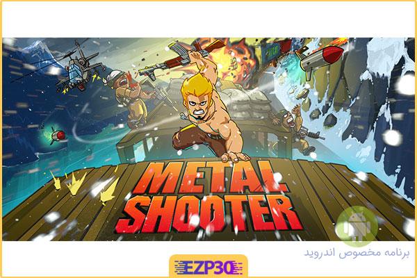 دانلود بازی Metal Shooter