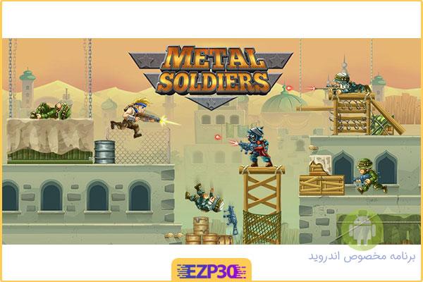 دانلود بازی Metal Soldiers