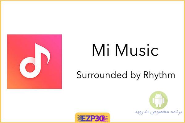 دانلود برنامه Mi Music