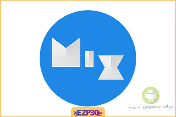 دانلود برنامه MiXplorer اپلیکیشن مدیریت فایل می اکسپلورر برای اندروید