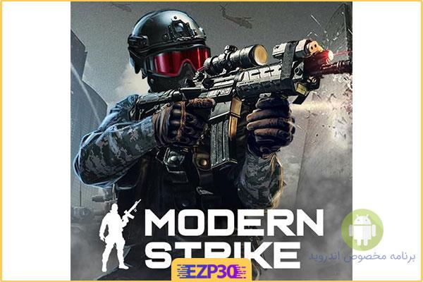 دانلود بازی Modern Strike Online برنامه نبرد در دنیای مدرن برای اندروید