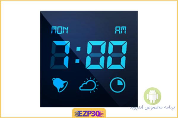 دانلود برنامه My Alarm Clock اپلیکیشن ساعت زنگ دار من برای اندروید