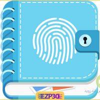 دانلود برنامه My Diary اپلیکیشن دفترچه خاطرات امنیتی مخصوص اندروید