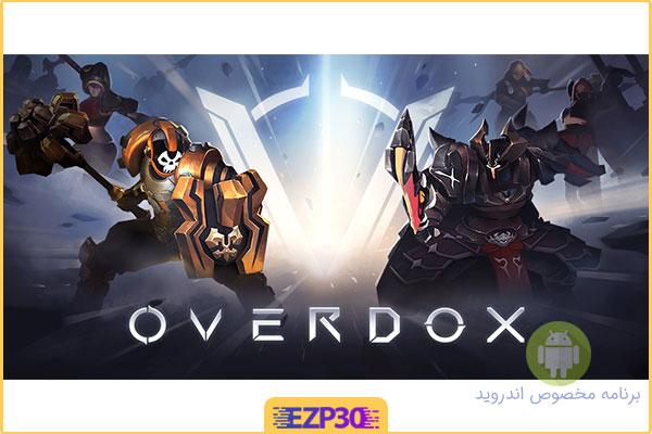 دانلود بازی OVERDOX