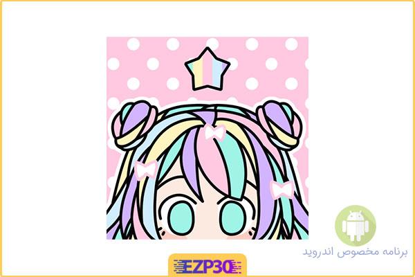 دانلود بازی Pastel Girl برنامه دختر نقاشی شده برای اندروید