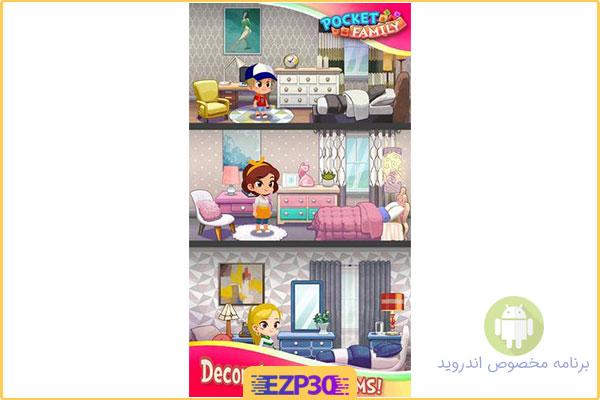 دانلود بازی Pocket Family Dreams