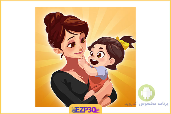 دانلود بازی Pocket Family Dreams اپلیکیشن رؤیاهای خانوادگی برای اندروید