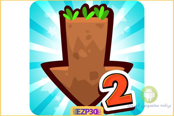 دانلود بازی Pocket Mine 2 اپلیکیشن معدنچی گنج 2 مخصوص اندروید