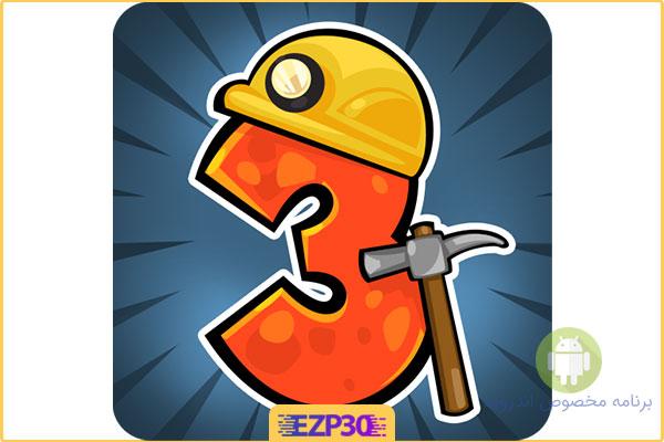 دانلود بازی معدنچی گنج 3